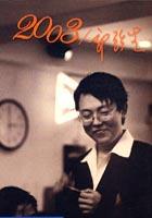 2003/郭強生