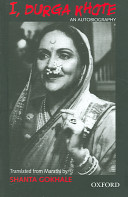 I, Durga Khote