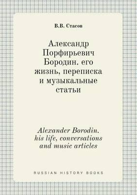Alexander Borodin. His Life, Conversations and Music Articles