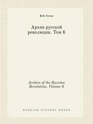 Archive of the Russian Revolution. Volume 6