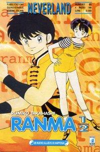 Ranma 1/2 vol. 42