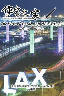 The Writers' Garden by NACWALA (2014 Collection)