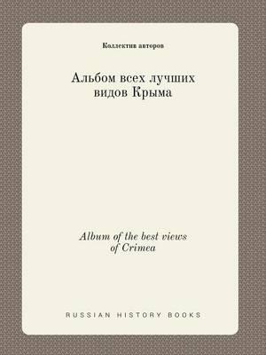 Album of the Best Views of Crimea
