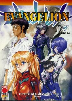 Evangelion vol. 28