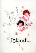 岛{柢步}(�...