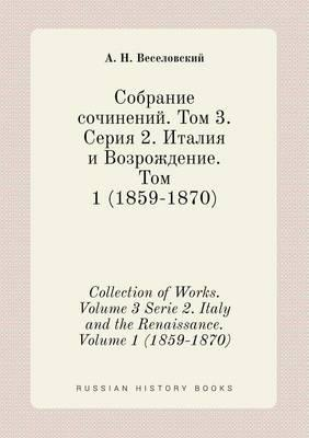 Collection of Works. Volume 3 Serie 2. Italy and the Renaissance. Volume 1 (1859-1870)