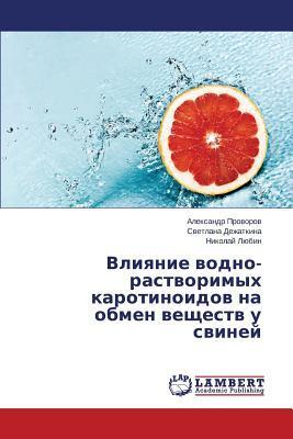Vliyanie vodno-rastvorimykh karotinoidov na obmen veshchestv u sviney