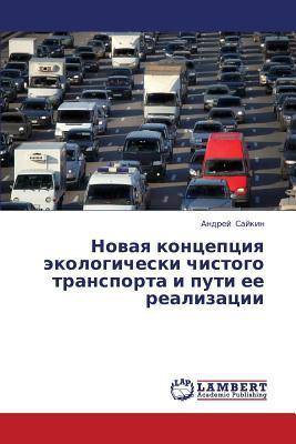 Novaya kontseptsiya ekologicheski chistogo transporta i puti ee realizatsii