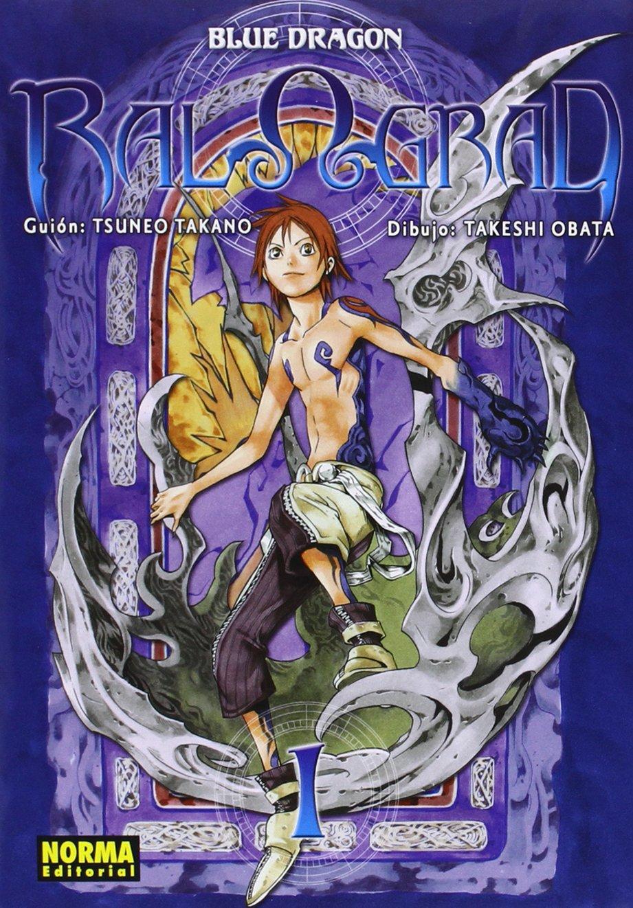 Blue Dragon RalΩGrad #1 (de 2)