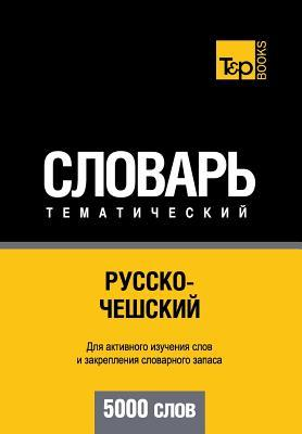 Russko-cheshskij tematicheskij slovar' - 5000 slov - Czech vocabulary for Russian speakers
