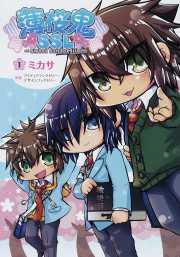 薄桜鬼SSL 〜sweet school life〜 1