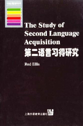 牛津应用语言学