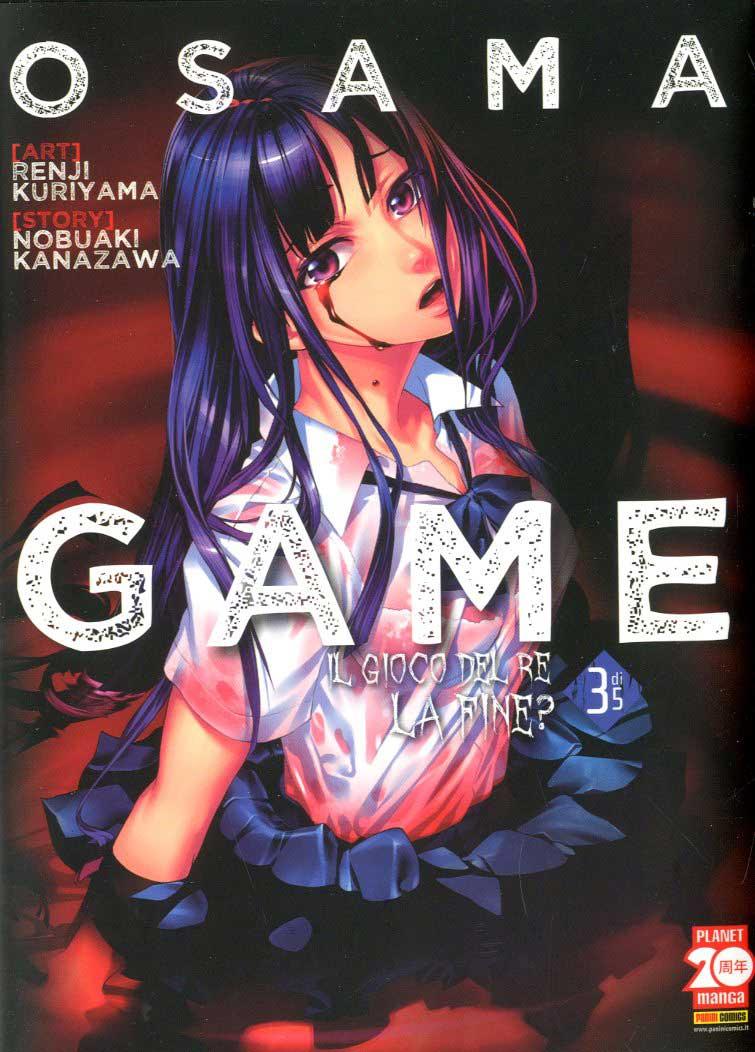 Osama Game - Il Gioco del Re: La fine? vol. 3