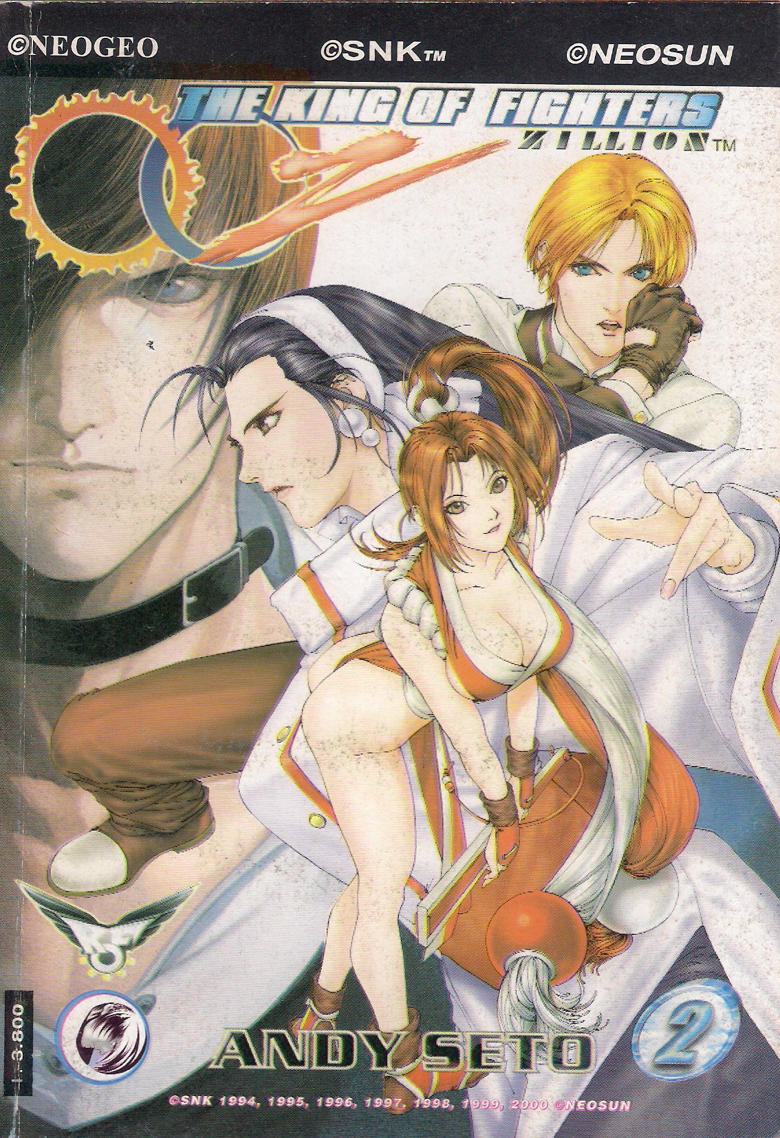 The King of Fighters Zillion vol. 2