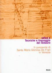 Il campanile di Santa Maria Gloriosa dei Frari in Venezia