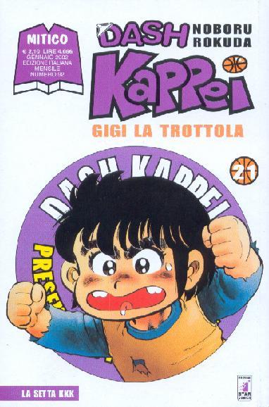 Dash Kappei vol. 21