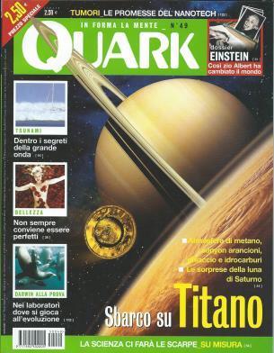 Quark: Il piacere di saperlo n. 49