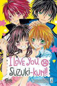 I love you, Suzuki-kun!! vol. 14