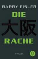 Tokio Killer- Die Ra...