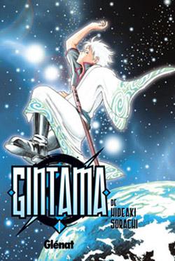 Gintama #1