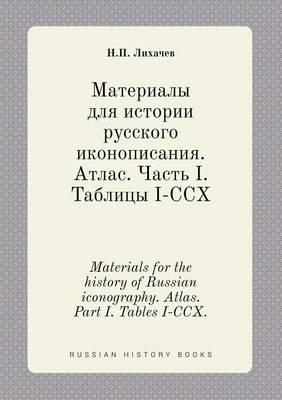 Materials for the History of Russian Iconography. Atlas. Part I. Tables I-CCX.