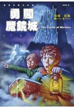 查理的魔法記事(04)