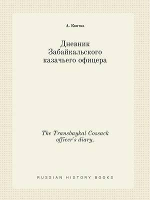The Transbaykal Cossack Officer's Diary.
