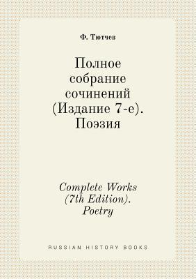Complete Works (7th Edition). Poetry