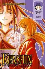 Kenshin vol.28