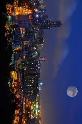 The Moon Shinig over...