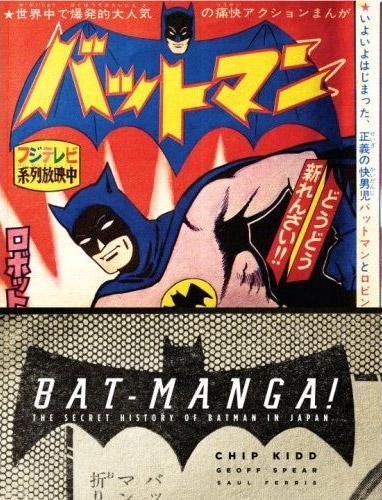 Bat-Manga!