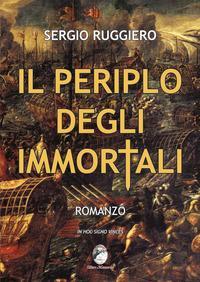 Il periplo degli immortali