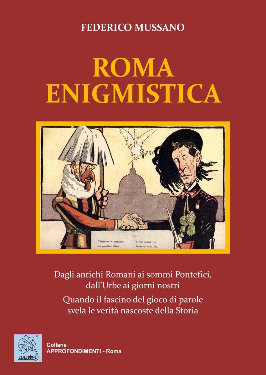 Roma enigmistica