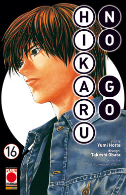 Hikaru no go vol. 16
