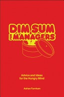 Dim Sum for Managers