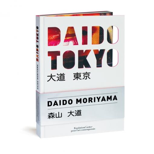 Daido Tokyo. 大道 東京