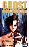 Ghost in the Shell 02. Cyber Star.