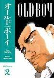 Old Boy Volume 2