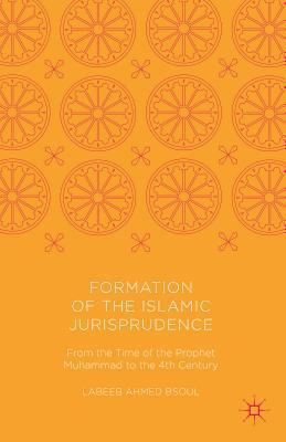 Formation of the Islamic Jurisprudence