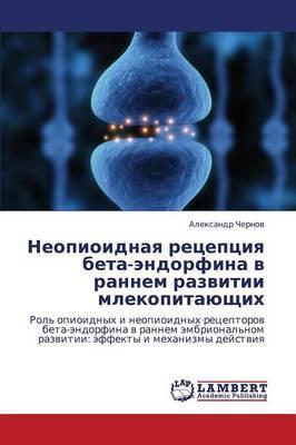 Neopioidnaya retseptsiya beta-endorfina v rannem razvitii mlekopitayushchikh