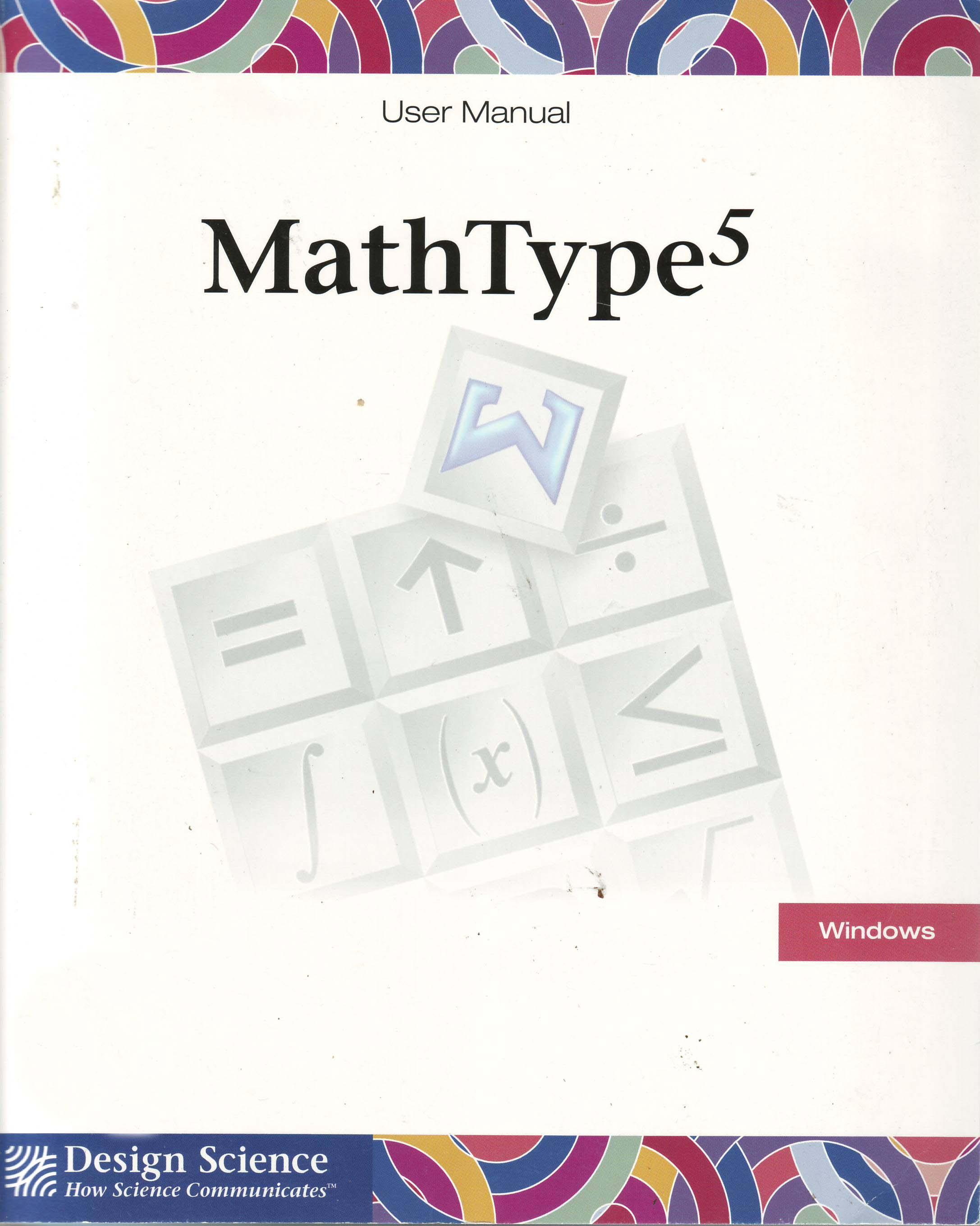 MathType 5 - User Manual