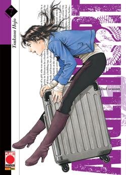 Angel Heart 2nd Season vol. 7