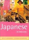 The Rough Guide to Japanese Dictionary Phrasebook 2