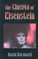 The Cinema of Eisenstein