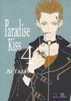Paradise Kiss #4 (de 5)
