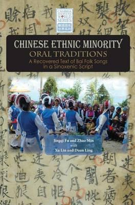 Chinese Ethnic Minority Oral Traditions