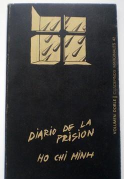 Diario de la prisión