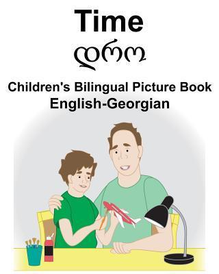 English-Georgian Time Children's Bilingual Picture Book
