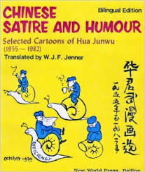 Chinese Satire and Humour