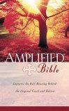 Amplified Bible, Indexed